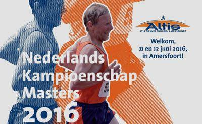 Website NK Masters Outdoor 2016 Live